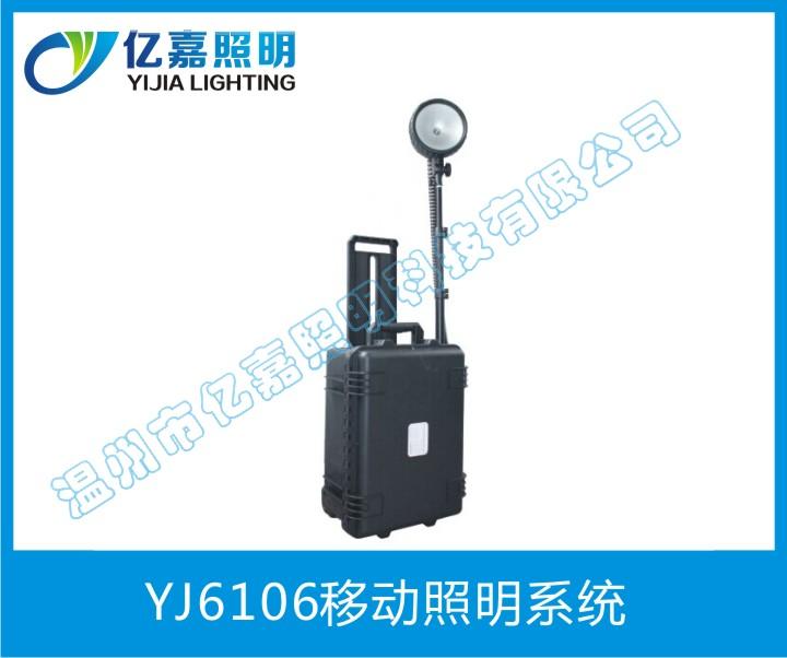 YJ6106移动雷竞技网站系统