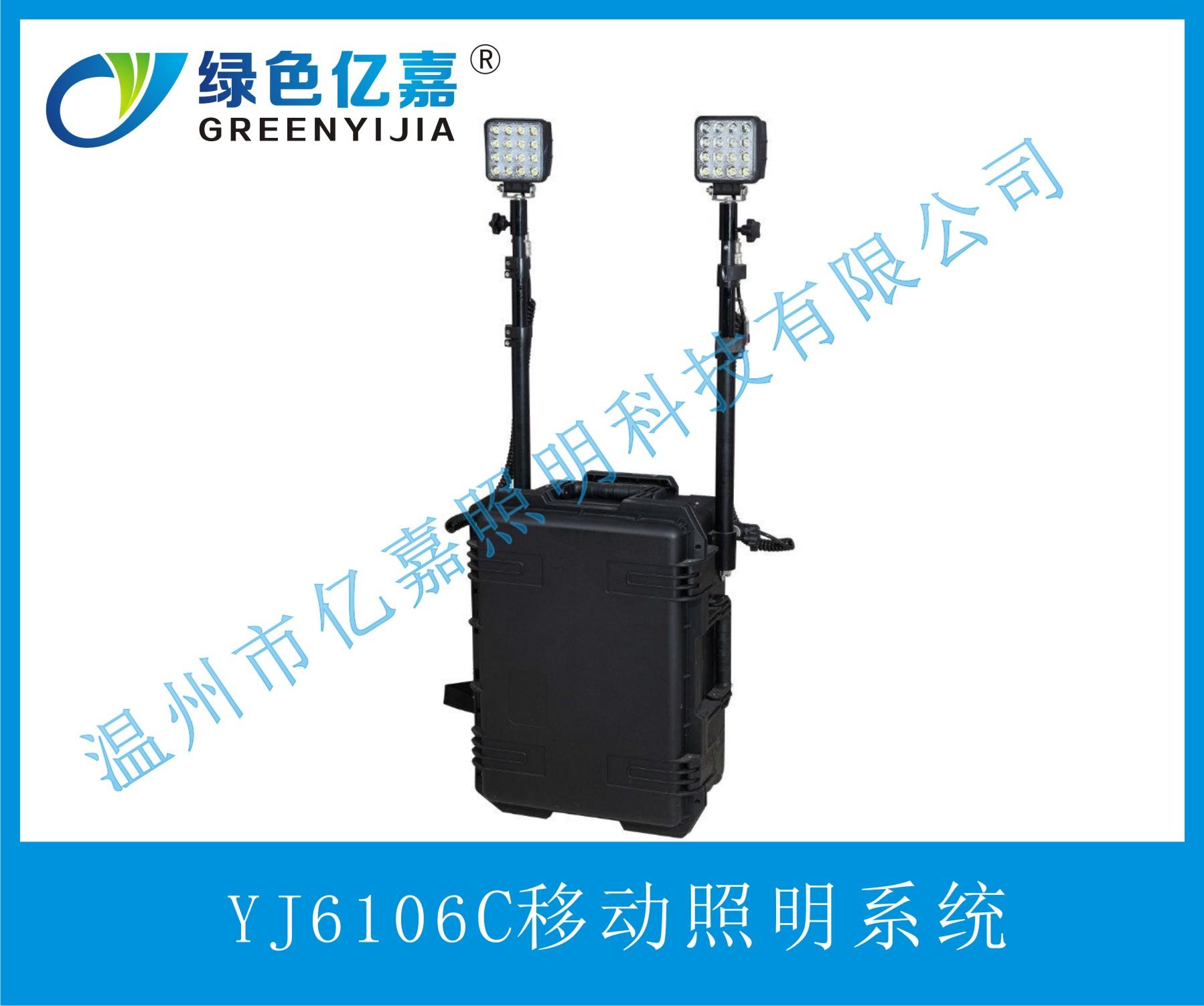 YJ6106C移动雷竞技网站系统