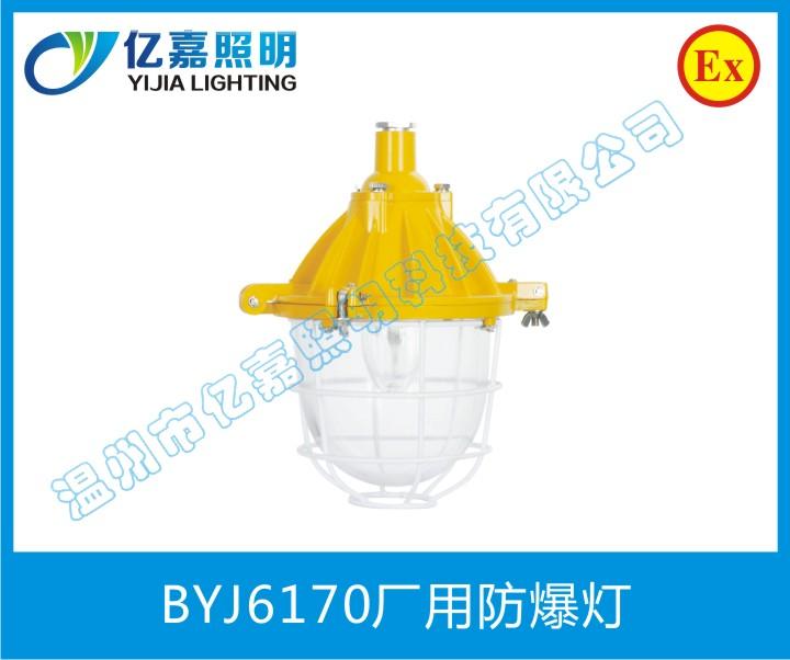 BYJ6170厂用雷竞技官网app